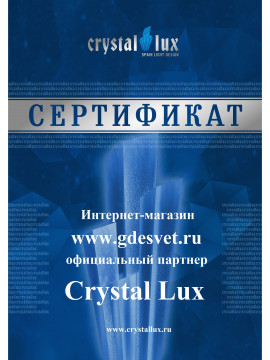 Crystal Lux